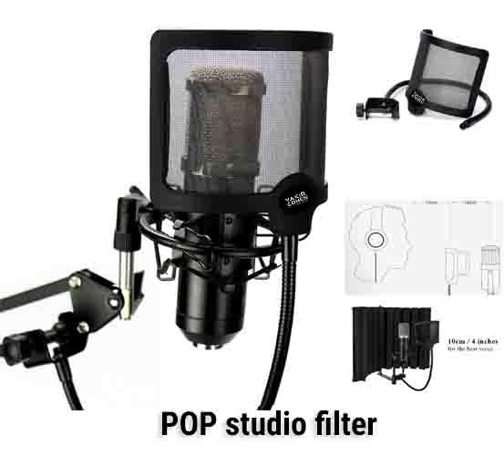 POP studio Filter